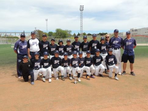 Beisbol 2Foto cortesía del CBS Rivas