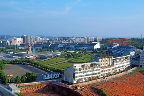 Una imagen de la ciudad china
