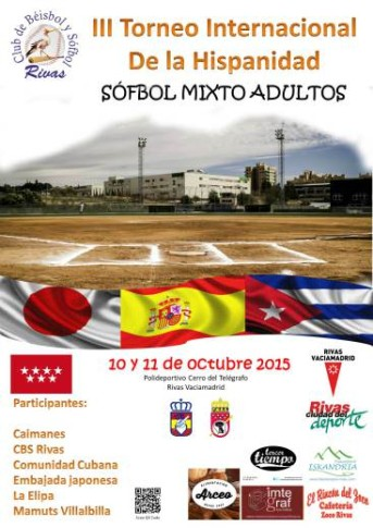 poster-torneo-de-la-hispanidad-2015