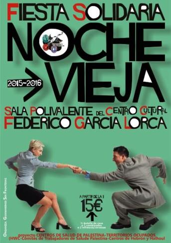 Cartel Nochevieja Guanaminos 2015-16